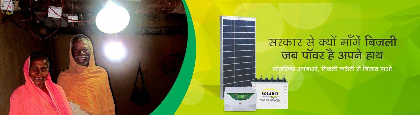 solar pcu manufacturer in india